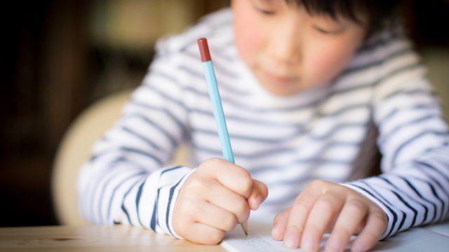 教師から見る宿題代行業者 なぜ宿題はあるのか?
